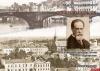 Памятную доску художнику Николаю Лохову торжественно откроют в Пскове 21 декабря