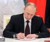 Путин подписал указ о повышении с 1 января окладов федеральных гражданских госслужащих
