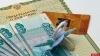 Правительство внесло в Госдуму законопроект, освобождающий от налога ежемесячные выплаты в связи с рождением ребенка