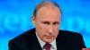 Владимир Путин набирает на выборах в Псковской области 74,97 %