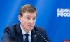 Андрей Турчак: Президентскую кампанию «Единая Россия» рассматривает как повод для ревизии и мобилизации своих рядов