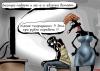 Реплика Донецкого: Валютное ралли имени Дерипаски