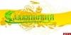 Российская международная академия туризма поблагодарила компанию «Славянский тур» за помощь в подготовке кадров туротрасли региона