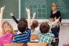 Псковичей приглашают на встречу с автором уникальной методики обучения детей