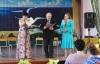 Псковская средняя школа №16 отметила 65-летний юбилей