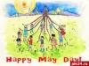 Областная библиотека приглашает на Майский день
