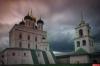 Псковская область на «Императорском маршруте»