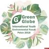 10 июля истекает срок подачи заявок на участие в экослете «Зеленая планета»