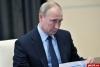 Путин предложил не торопиться с повышением пенсионного возраста