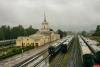 Псковское Дно вошло в список населенных пунктов России с самым веселым названием