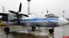 АО «Аэропорт Сиверский» победило в конкурсе по приватизации «Псковавиа»