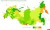 Жители Псковской области тратят на услуги ЖКХ меньше, чем среднестатистический россиянин