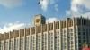 Правительство РФ снизило квоту на выдачу иностранцам разрешений на временное проживание в 2019 году
