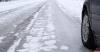 На скользкой дороге в Пскове «Тойота» врезалась в ВАЗ