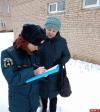 Жителям Пушкинских Гор напомнили о пожарной безопасности