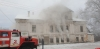 Эксперты: Аварийный режим работы электропроводки стал причиной пожара в Доме Сафьянщикова