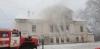 Пожар в Доме Сафьянщикова: Сгорели картины, оборудование и жизнь…