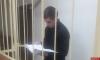 Экс-вице-губернатор Псковской области Александр Кузнецов оставлен под стражей