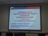 В реальном выражении размер пенсий в Псковской области уменьшился на 0,5%