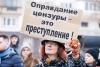 В Пскове начался гражданский митинг в защиту журналистки Светланы Прокопьевой