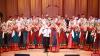 Легендарный хор имени Пятницкого откроет Фестиваль русской музыки в Пскове