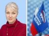 «Единая Россия» выдвинет Елену Чернозубову в депутаты Великолукской гордумы