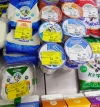 Творожную пасту и другие продукты от «Прасковьи Молочковой» можно приобрести со скидками в магазинах «Бизон»