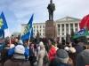 В Пскове начался митинг против строительства завода «Титан-Полимер»