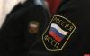 Судебные приставы Псковской области вынесли более 45 тыс. запретов на проведение регистрационных действий в отношении автомобилей должников
