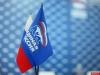 Определены счетные участки для предварительного голосования «Единой России» в Псковской области 26 мая