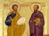 Культурно-просветительский центр «Троицкий» приглашает псковичей на цикл бесед, посвященных изучению апостольских посланий