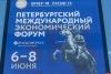 Псковская область первой присоединилась к соглашению о создании проектных модельных библиотек
