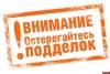 В финансовом учреждении Пскова обнаружена фальшивая стодолларовая купюра