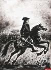 В Пушкинском заповеднике открыли выставку к 310-летию Полтавской битвы