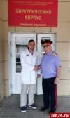 Руководитель следственного управления Петр Крупеня навестил в великолукской больнице подростка, получившего пулевое ранение