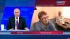 Псковичи пожаловались Путину, что им не попасть на прием в онкоцентр