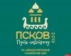 Опубликована схема движения общественного транспорта в Пскове в Ганзейские дни