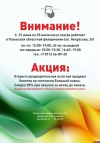 Псковский театр драмы начал по новым правилам продавать билеты