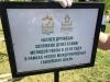 Аллею из 16 лип высадили в Пскове в честь Ганзейского союза