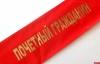 Звание «Почетный гражданин Пскова» девальвируется, считают политики и общественники