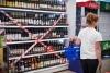 Общественная палата Псковской области попросит губернатора пересмотреть время запрета на продажу алкоголя