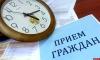 Первый заместитель прокурора Псковской области примет граждан в Дедовичах