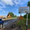 В Печорском районе ремонтируется участок автодороги «Сенно - Новый Изборск - Печки»