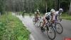 Более 60 спортсменов примут участие в первенстве России по велоспорту в Псковской области