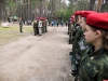 В Великолукском районе юнармейцы приняли клятву