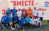 11-й спортивный фестиваль «Вместе - значит лучше» состоялся в День города в Пскове