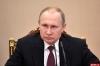 Путин поручил учесть мнение жителей при строительстве мусорного полигона у станции Шиес
