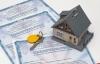 Региональный Росреестр: Как восстановить документы на недвижимое имущество