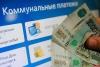 Названы регионы России ссамыми дорогими услугами ЖКХ