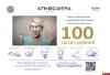 Всероссийский конкурс «Атмосфера» объявил Центризбирком